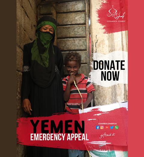 yemen-slide1