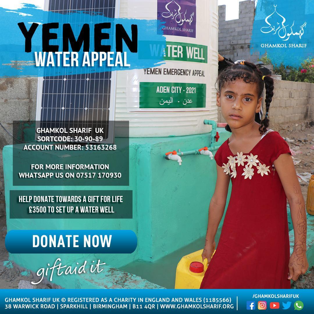 Yemen water appeal